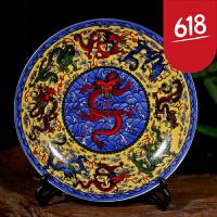 景德镇陶瓷器 青花瓷盘子 仿古牡丹瓷盘装饰摆件看盘艺术品瓷盘画