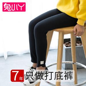 兔小丫 女童春秋季女孩2017新款外穿黑色5紧身9弹力12高腰15岁儿童打底裤