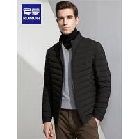 Romon/罗蒙羽绒服男新款青年短款修身厚款冬季保暖立领外套男