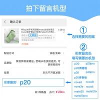 华为p30手机壳硅胶mate20全包液态nova4保护套p20软壳mate20x外壳nova3/3i