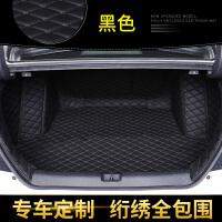 本田歌瑞后备箱垫专用汽车2016款哥全包围 专车