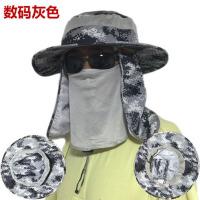 5P5 休闲图案钓鱼帽防晒帽遮阳帽 夏季帽子男户外迷彩渔夫帽大檐太阳帽 可拆卸