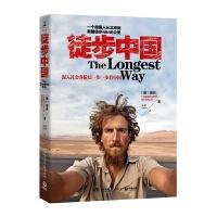 徒步中国--一个德国人从北京到新疆徒步4646公里,深入社会各阶层体验中国式生活,微博红人雷克小流氓著作 谷岳、蔡景辉