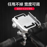 电动车手机架防震电瓶车用固定骑行装备摩托车手机导航支架