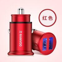 锐舞车载充电器汽车车充快充转换插头USB点烟器插座型多功能 红色4.8A小巧款 快充提速50%