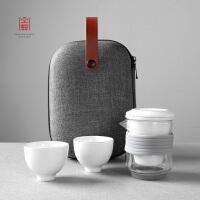 飘逸杯泡茶壶套装 便携包旅行功夫茶具玻璃快客杯过滤茶水分离陶瓷