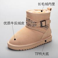 亲子雪地靴2018冬季新款短靴子子鞋儿童母女鞋韩版真皮保暖棉靴
