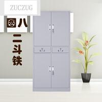 ZUCZUG上海钢制办公文件柜 铁皮柜子档案柜资料柜/财务凭证柜带锁储物柜