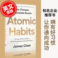 现货 原子习惯:建立好习惯打破坏习惯的简单方法 英文原版 Atomic Habits 精装 微小习惯对生活的巨大影响力
