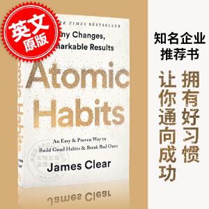 现货 原子习惯:建立好习惯打破坏习惯的简单方法 英文原版 Atomic Habits 平装 微小习惯对生活的巨大影响力 by James Clear