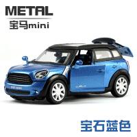 合金汽车模型仿真车模儿童小汽车男孩玩具车声光回力车模型玩具车