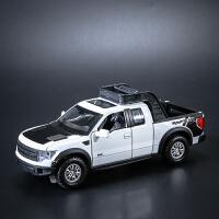 福特1:32猛禽F150仿真汽车模型玩具 运输车儿童合金车模声光回力