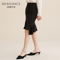 【2折参考价:148元】半身裙高腰迪赛尼斯格子显瘦包臀裙不规则荷叶边裙