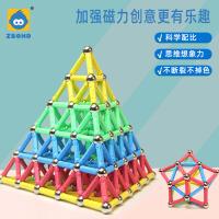 磁力棒智力拼�D拼�b�e木球�和��幽X益智巴克棒�M合磁性吸�F石玩具