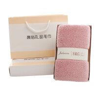 毛巾礼盒单条套装婚庆回礼生日寿宴公司礼品团购定制logo 74x34cm