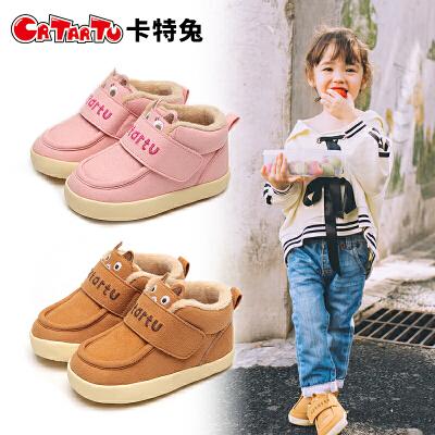 卡特兔宝宝冬季棉鞋子男女儿童短靴宝宝防滑0-2-4岁婴儿雪地靴