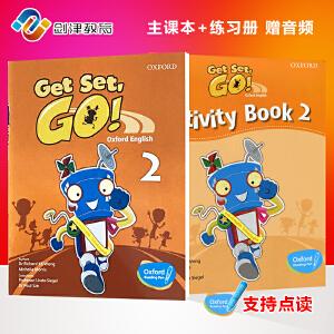 牛津oxford Get Set Go 2 原版幼儿英语启蒙教材 2-7岁 可点读