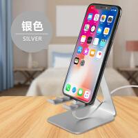 手机支架子桌面iPad平板电脑调节懒人床头抖音看电视苹果