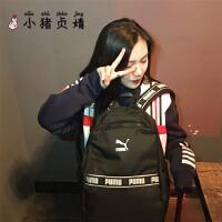 正品PUMA彪马双肩包串标韩版新款樱花粉色电脑包男女学生书包背包