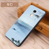 360n4S手机壳骁龙版360手机n4S保护壳全包磨砂防摔男女款潮