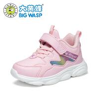 大黄蜂网红童鞋 女童运动鞋2019新款女孩时尚加绒冬鞋儿童二棉鞋