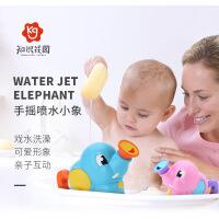 知识花园宝宝洗澡喷水玩具男孩女孩儿童戏水游泳婴儿沐浴玩具