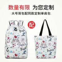201双肩包女韩版校园初中学生书包大容量旅行背包印花