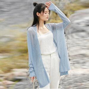 [AMII东方极简] JII东方极简 2018春装新款毛针织开衫小心机上衣港味外套女