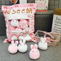 ins一大袋小鸡布丁可爱小兔子靠垫零食小猪公仔毛绒抱枕玩具送女孩礼物 兔子饼 一套8只团子 50x40cm 单只8cm