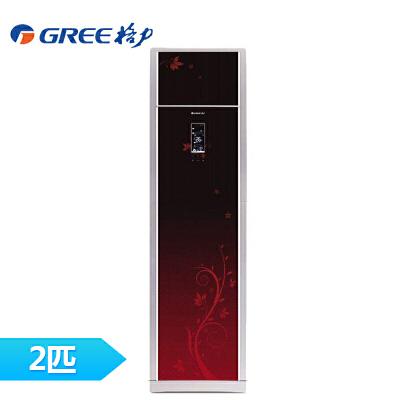 格力 王者风尚变频KFR-50LW/(50558)FNCg-A2 2匹柜式家用冷暖柜机(幻彩黑) 送加湿器 门垫 售后清洗卡