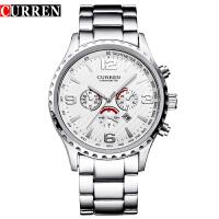 CURREN卡瑞恩8056 时尚男士精钢手表 日历假三眼男式腕表 商务