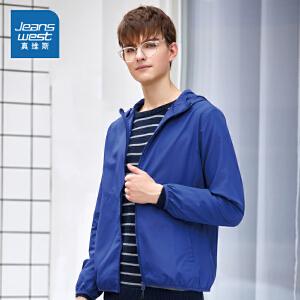 真维斯风衣男修身 2018春装 男士薄款纯色防风运动夹克外套潮