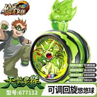 悠悠球火力少年王6溜溜球悠拳英雄爆旋yoyo正版儿童玩具
