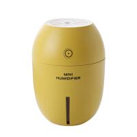 加湿器迷你usb办公室卧室小型车载便携式随身携带空气香薰机