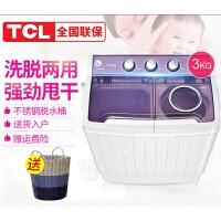 洗衣机半自动 XPB30-Q200迷你洗衣机双桶缸小型婴儿童宝宝节能家用半全自动 紫罗兰