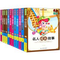 (12册) 彩绘全彩注音版中国儿童成长必读   小学生课外阅读书籍3-4-5-6二年级三年级四年级五年级六年级课外书必读阅读儿童读物