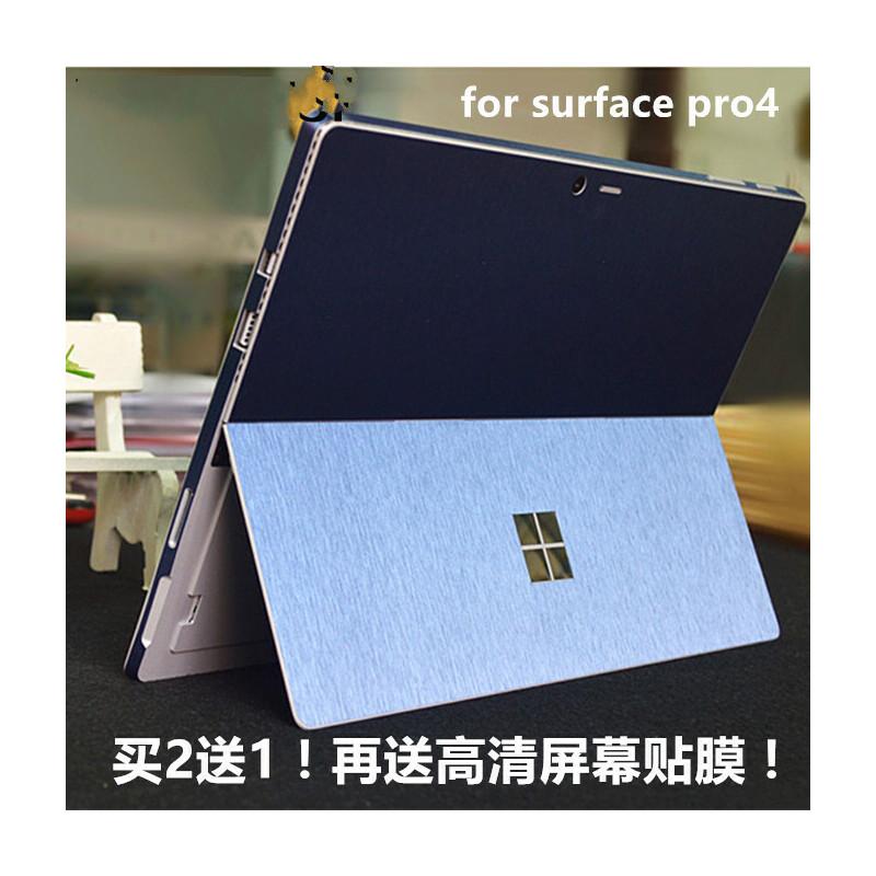 微软Surface Pro4平板电脑Pro3机身保护贴后膜背膜new pro5 surface p Surface3 - 金属银