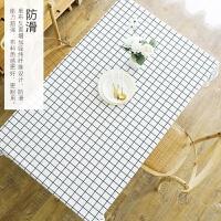 茶几桌布60×120长方形家用防水防油防烫免洗桌布布艺小清