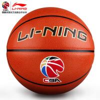 李宁篮球 室内外通用比赛7号l篮球 篮球耐磨防滑lanqiu