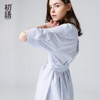 初语 2018春装新款 翻领刺绣不规则收腰裙五分袖条纹衬衫连衣裙女