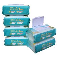 婴儿湿巾6大包100湿纸巾带盖新生婴幼儿宝宝80手口屁品抽a239