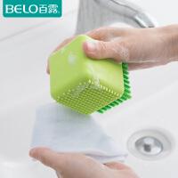 BELO/百露家用硅胶软毛洗衣刷内衣清洁刷小刷子鞋刷子洗鞋刷板刷