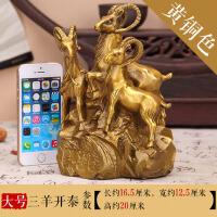 家居客厅装饰品桌面摆设 铜三羊开泰摆件铜羊工艺品