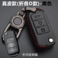 东风风行SX6/S500/CM7钥匙套景逸X3/X5/S50/XV菱智风光370钥匙包 汽车用品