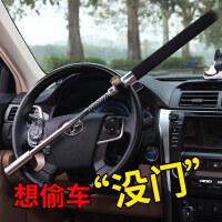 【支持礼品卡】方向盘锁小车车头轿车把器汽车锁具双向报警龙头车把车锁防盗棒球3hk