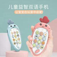 宝宝玩具手机仿真电话可咬益智女孩婴儿早教音乐儿童男孩0-1-3岁