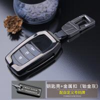 2016汉兰达钥匙包2015款丰田霸道普拉多皇冠凯美瑞钥匙扣壳套改装