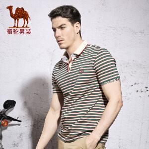 骆驼男装夏季 衬衫领绣标棉质日常休闲短袖T恤衫