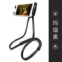 创意挂脖子懒人手机支架 床头桌面手机架多功能通用加长版懒人手机套