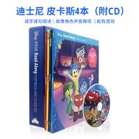 进口英文原版 Disney-Pixar Read-Along Storybook 迪士尼皮克斯故事4册盒装 附CD 3